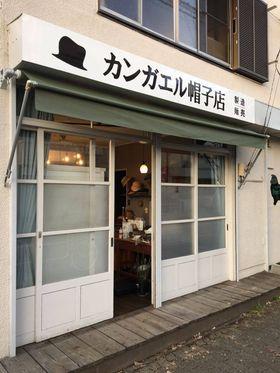 11月12日(木)店舗新規オープン
